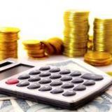 Бухгалтерский учет и финансы